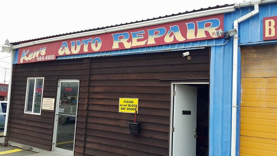Ken's Auto Repair: 1250 6th St, Crescent City, CA