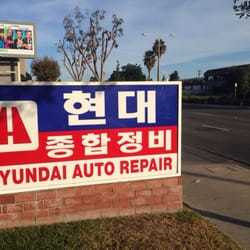 Hyundai Repair Shop 18 Reviews Auto Repair 8813 Garden Grove