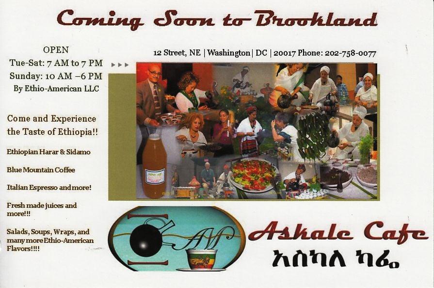 Askale Cafe Dc Menu