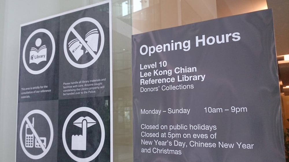 lee kong chian reference library libraries 100 victoria st bras brasah singapore phone number last updated 29 december 2018 yelp