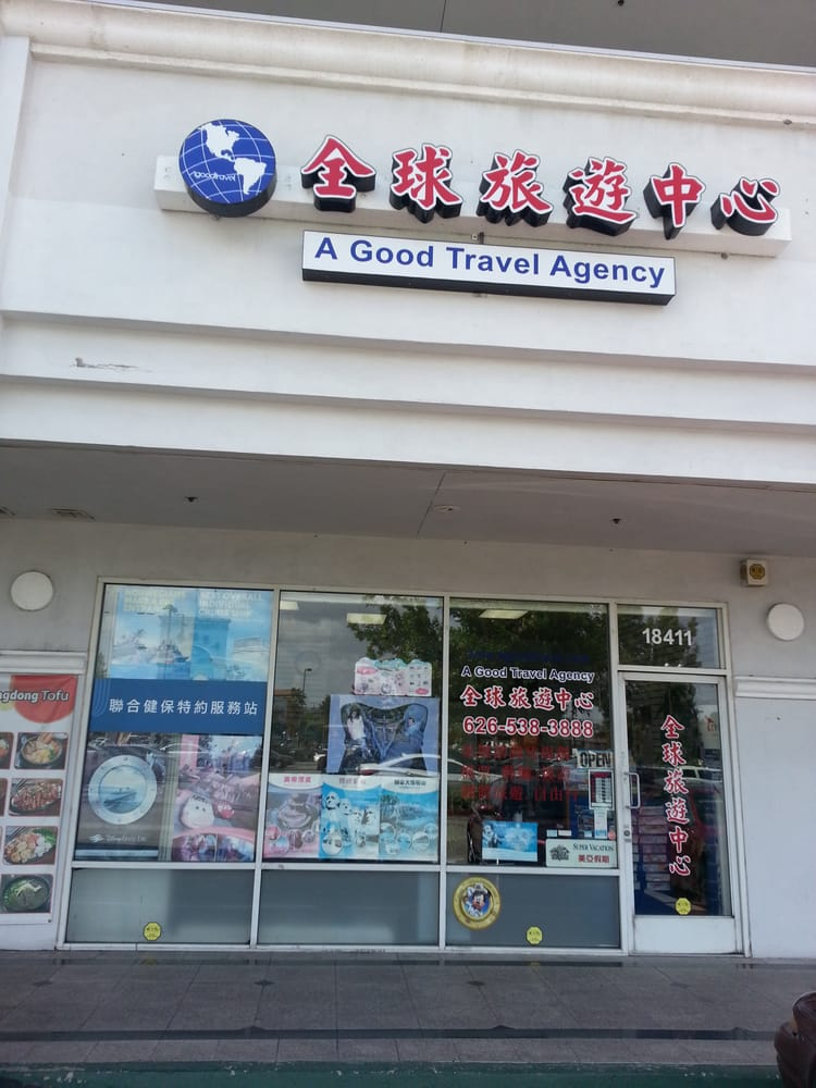 A Good Travel Agency: 18411 Colima Rd, Rowland Heights, CA