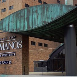 Karmanos Cancer Institute - Medical Centers - 4100 John R St