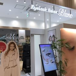 Eyelash Salon Blanc Selva Terrace - Eyelash Service - 泉区泉中央1-6 ...