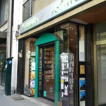Pharmacie du jardin du roi pharmacie avenue louise 309 - Comptoir des cotonniers avenue louise ...