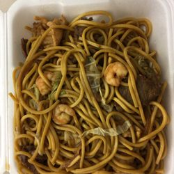 Chinese Food Delivery College Park Ga