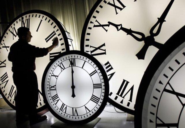 Clock ER: Plantation, FL
