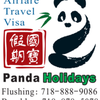 Panda Holidays: 3708 Main St, Flushing, NY