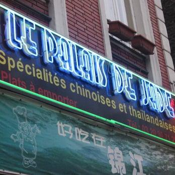 le palais de jade ferm chinois 117 rue l on gambetta wazemmes lille restaurant avis. Black Bedroom Furniture Sets. Home Design Ideas