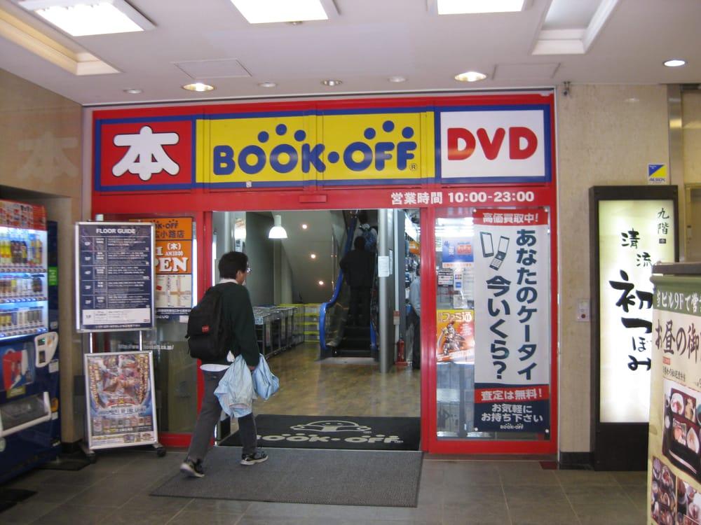 「book off akihabara」の画像検索結果