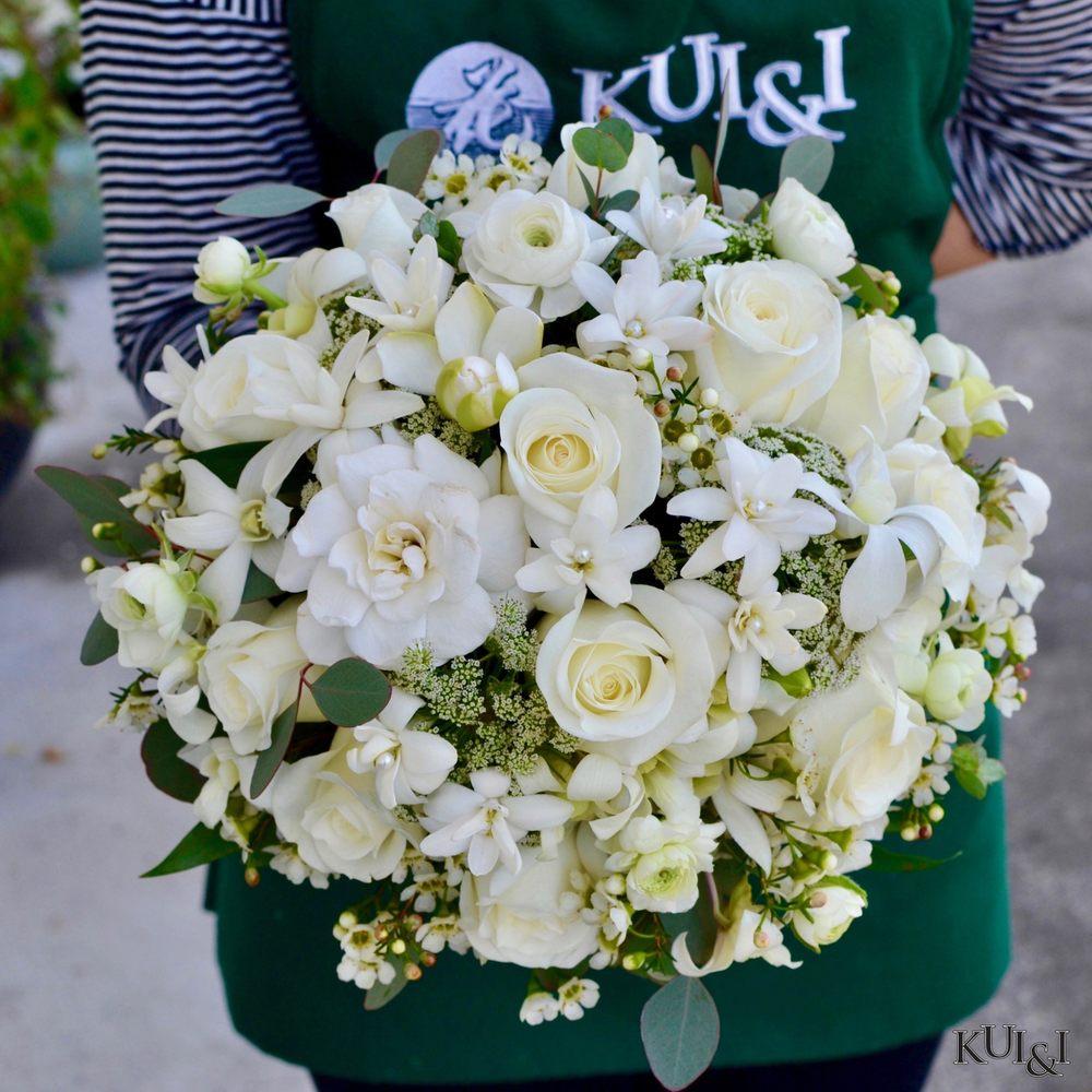 Kui & I Florist: 707 Kinoole St, Hilo, HI
