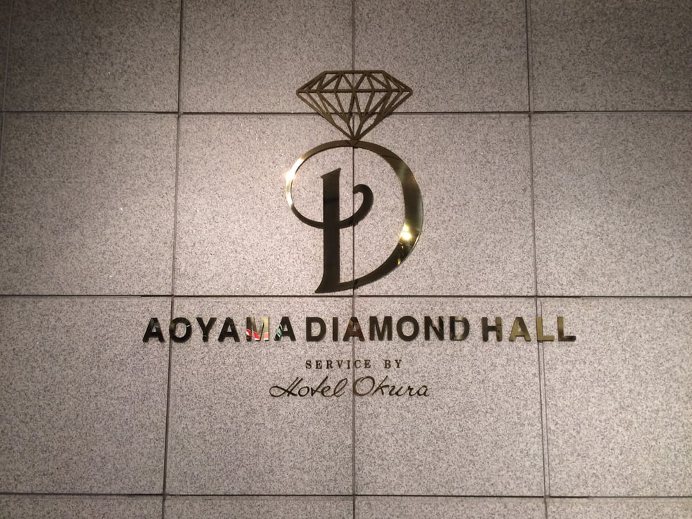 Aoyama Diamond Hall