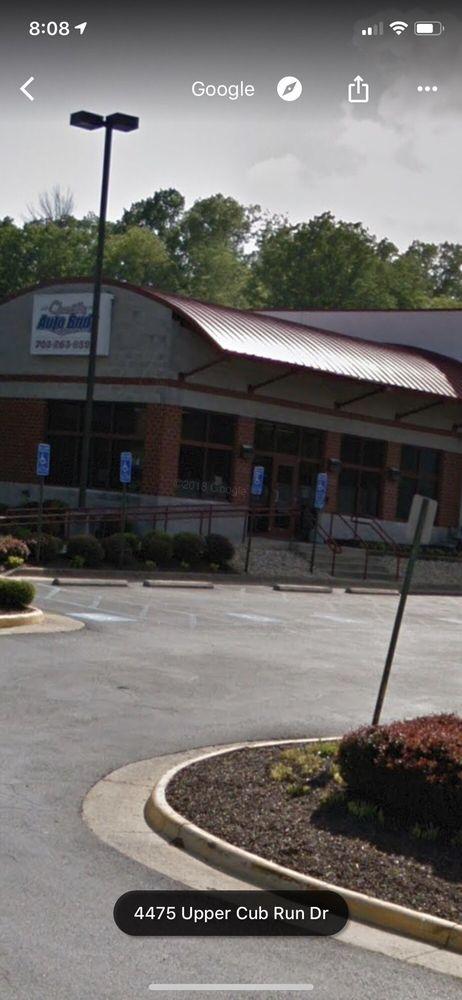 Enterprise Rent-A-Car: 4530 Stonecroft Rd, Chantilly, VA