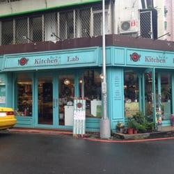 Kitchen Lab kitchen lab - venues & event spaces - 延吉街160巷11號, 台北東區
