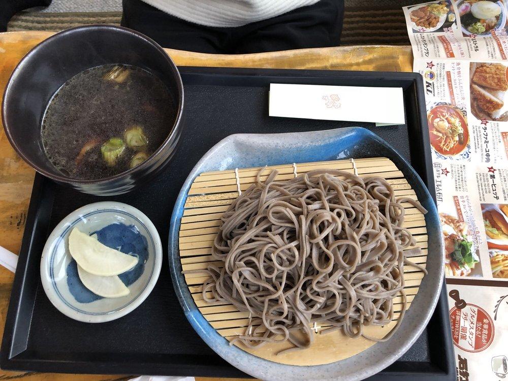 Restaurant  Kerun
