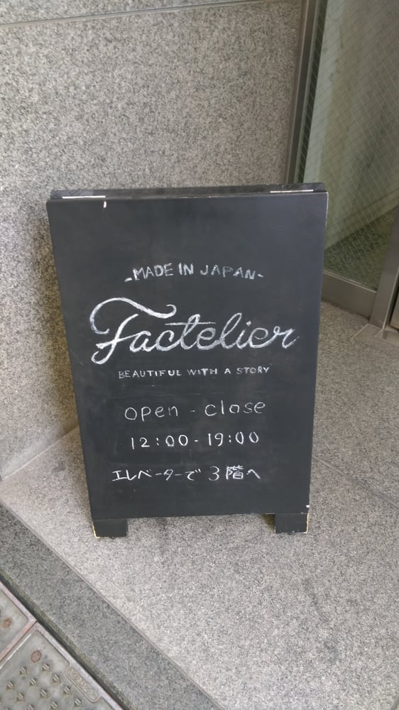 Factelier Ginza fitting space