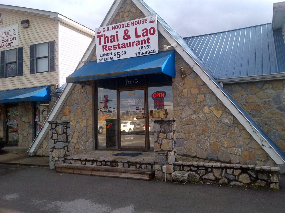 Photos for noodle house thai restaurant yelp for 24 star thai cuisine