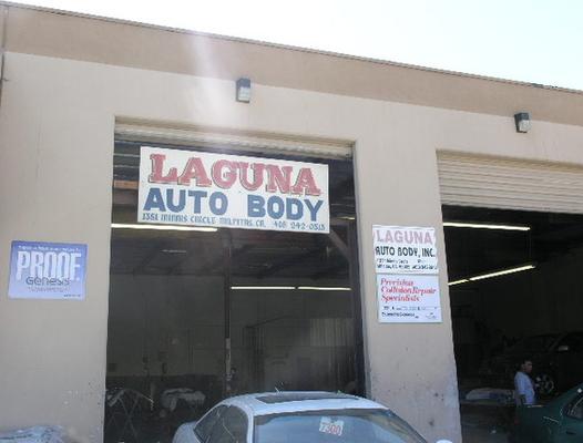 Laguna Auto Body 1351 Minnis Cir Milpitas Ca Unknown Mapquest