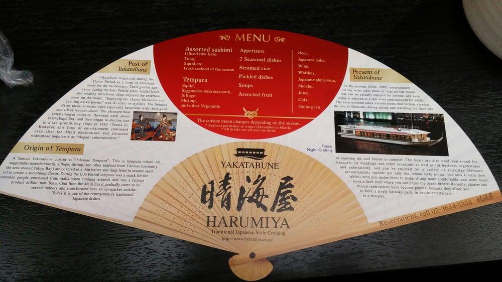Harumiya