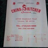 China Kitchen Express - 26 Reviews - Chinese - 16709 Middlebelt Rd ...