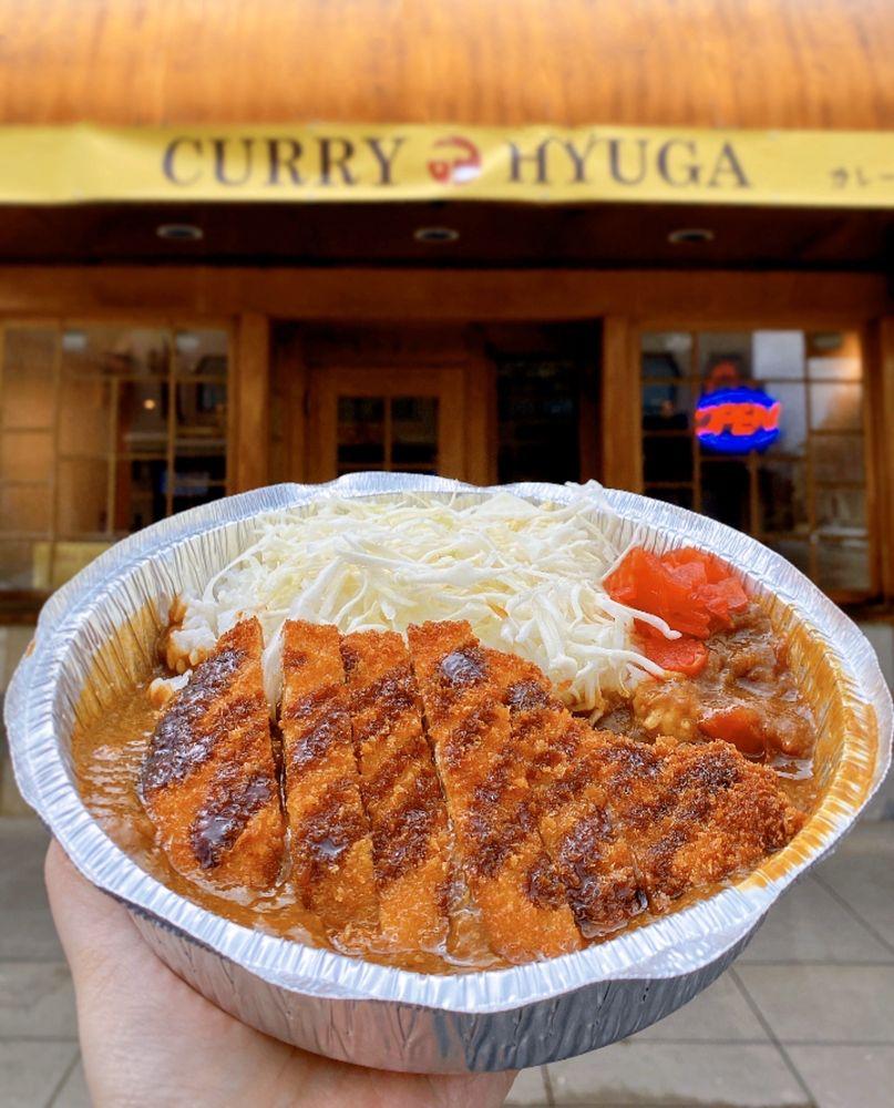 Curry Hyuga