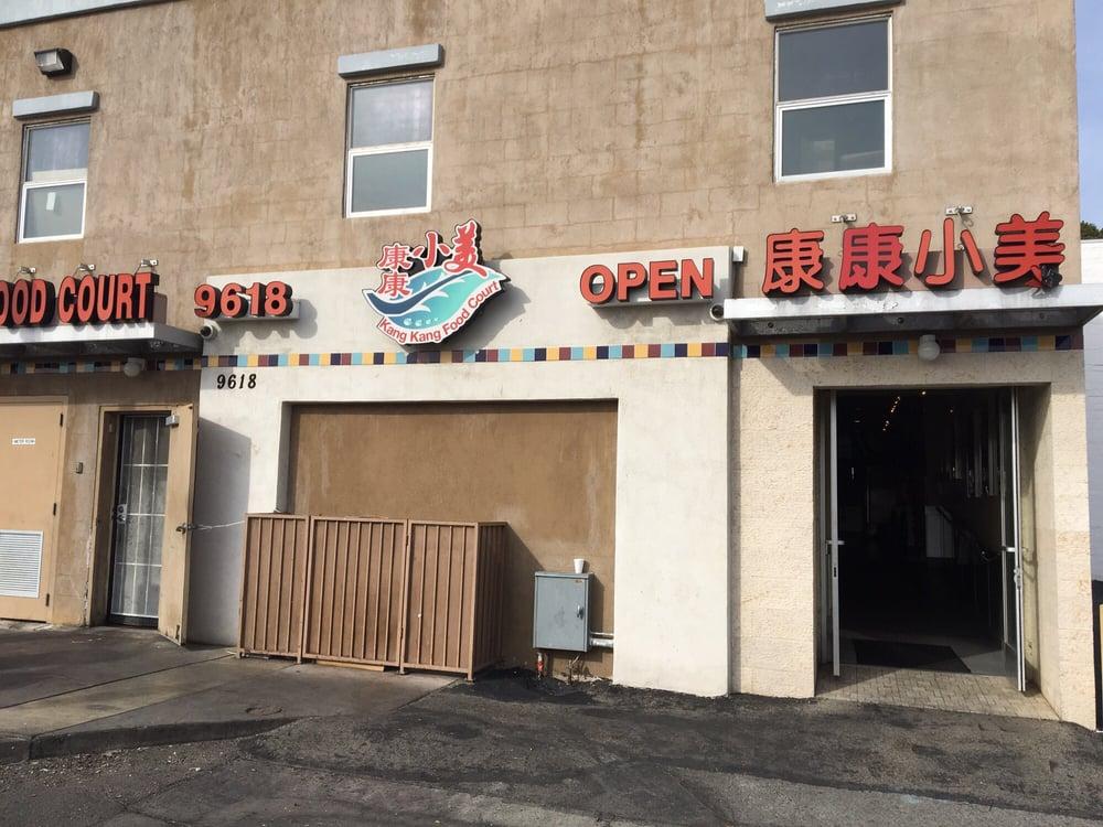 Kang Kang Food Court - 225 Photos & 189 Reviews - Chinese ...
