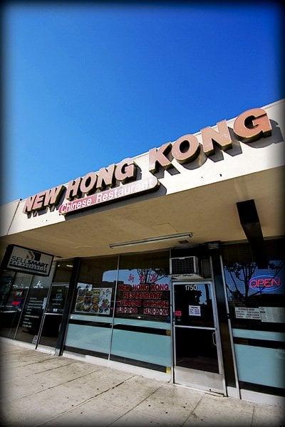New Hong Kong Restaurant San Leandro Ca