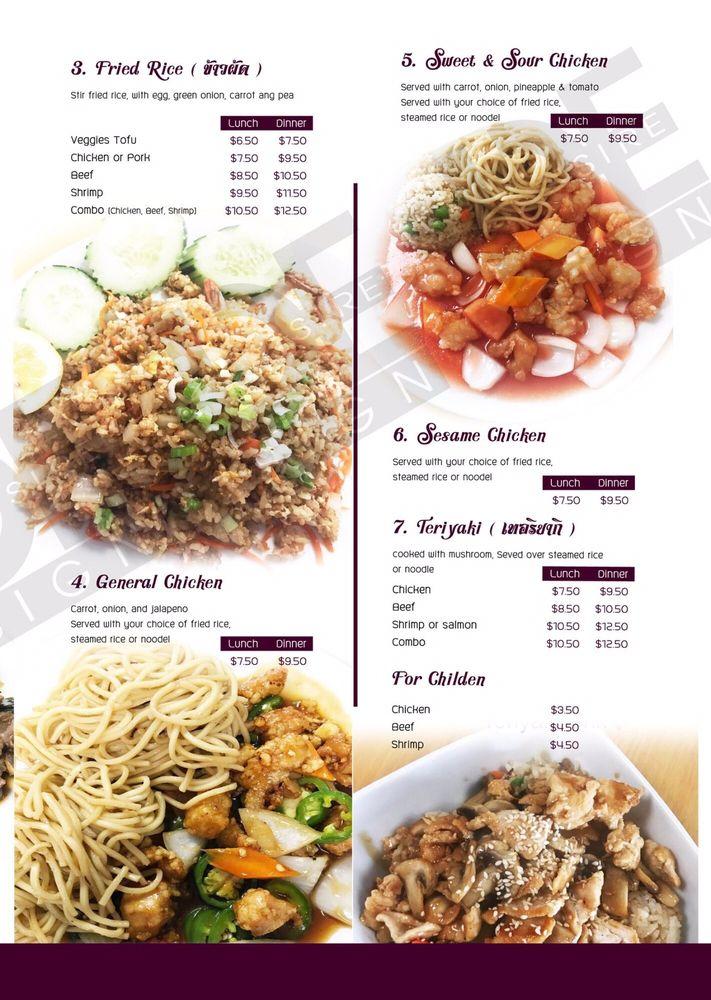 The Thai Kitchen: 332 N 3rd St, Fredonia, KS