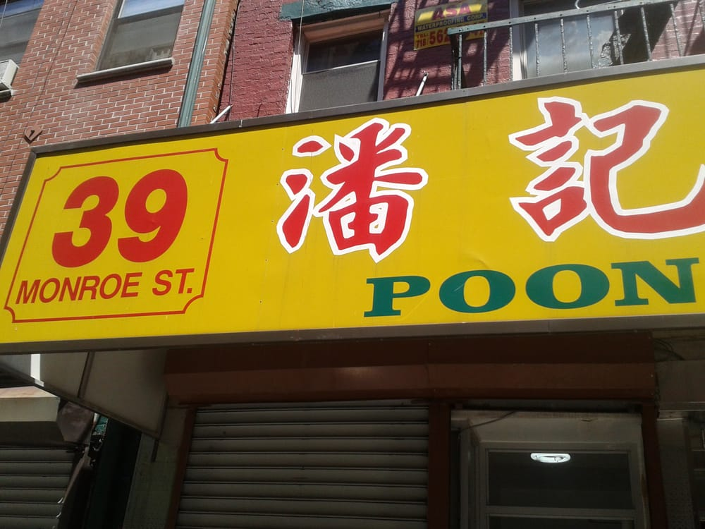Poon Kee - CLOSED - (New) 28 Photos & 62 Reviews - Chinese