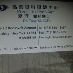 Precision eye care 32 reviews eyewear opticians 135 12 photo of precision eye care flushing ny united states current business card reheart Gallery