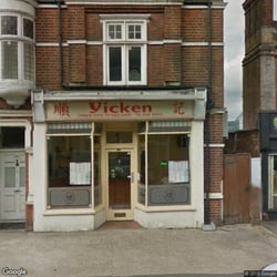 Gorgeous Yicken Takeaway  Chinese   South Street Dorking Surrey  With Goodlooking Photo Of Yicken Takeaway  Dorking Surrey United Kingdom With Appealing Garden State Plaza Also Lyric Hammersmith Roof Garden In Addition Bespoke Garden Shed And Polhill Garden Centre Opening Times As Well As Garden Tool Sharpening Service Additionally Garden Storage Seats From Yelpcouk With   Goodlooking Yicken Takeaway  Chinese   South Street Dorking Surrey  With Appealing Photo Of Yicken Takeaway  Dorking Surrey United Kingdom And Gorgeous Garden State Plaza Also Lyric Hammersmith Roof Garden In Addition Bespoke Garden Shed From Yelpcouk
