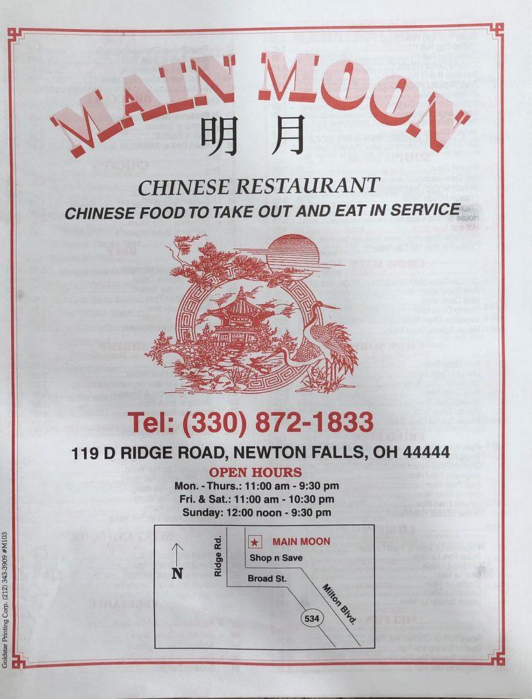 Main Moon Chinese Restaurant: 119 Ridge Rd, Newton Falls, OH