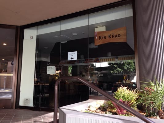 Kin Khao restaurant