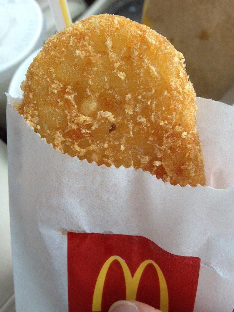 McDonald's: 44 Callohill Dr, Lovingston, VA