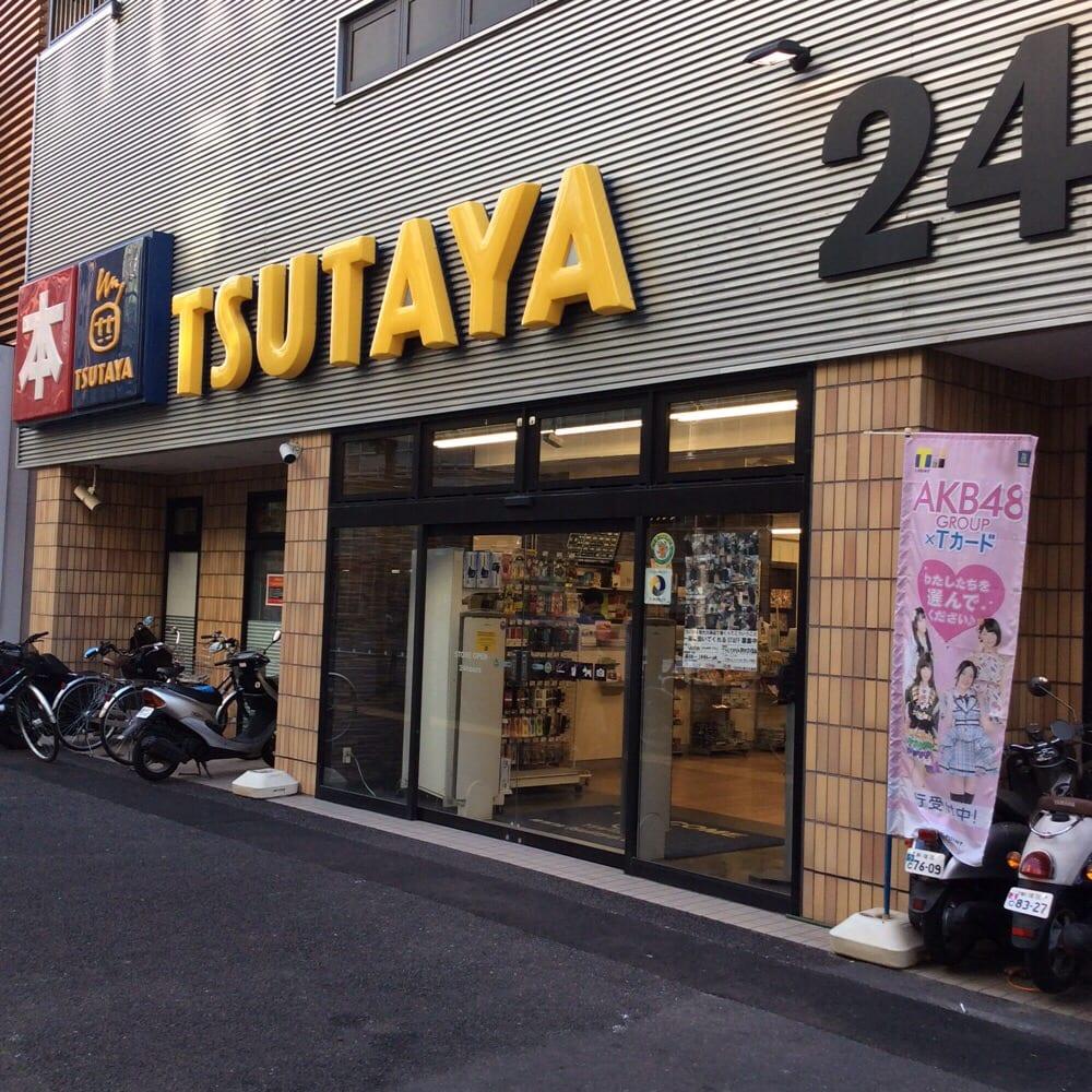 Tsutaya shin kubo noleggio video e videogiochi 2 5 for Noleggio cabina julian dal proprietario