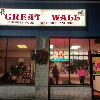 Great Wall Chinese Restaurant Jersey City Nj