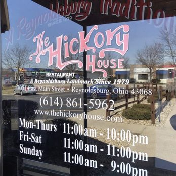 Hickory house restaurant in reynoldsburg