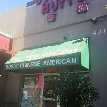 Chinese Restaurant In Ripon Ca