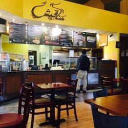 Manakeesh Cafe Bakery Menu