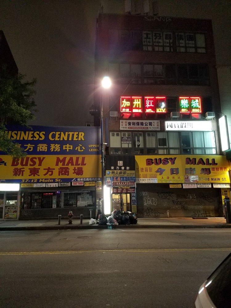Busy Mall: 37-12 Main St, Flushing, NY