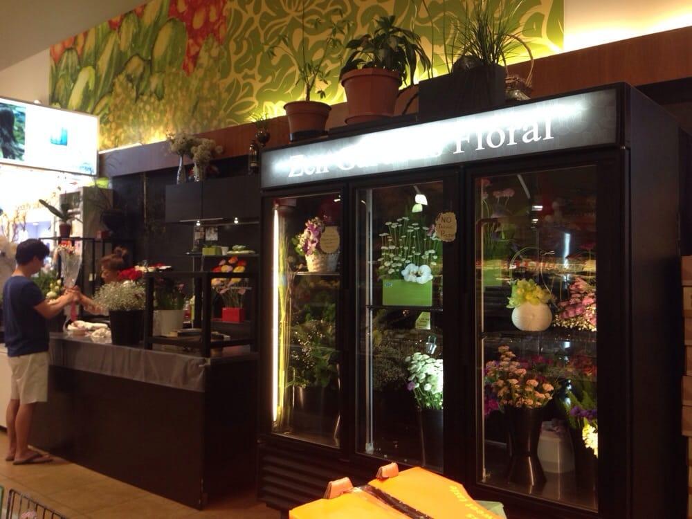 flower shop inside h mart yelp. Black Bedroom Furniture Sets. Home Design Ideas