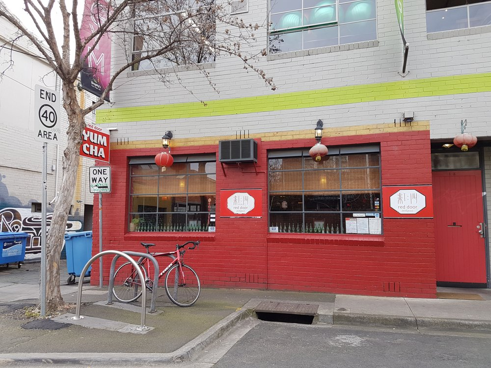 Photo of Red Door Antiques & Yum Cha - Windsor Victoria, Australia. Exterior - Exterior - Yelp