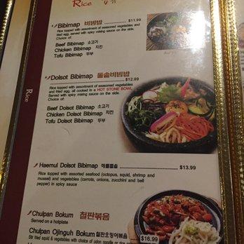 Seoul Garden Restaurant 344 Photos Amp 288 Reviews