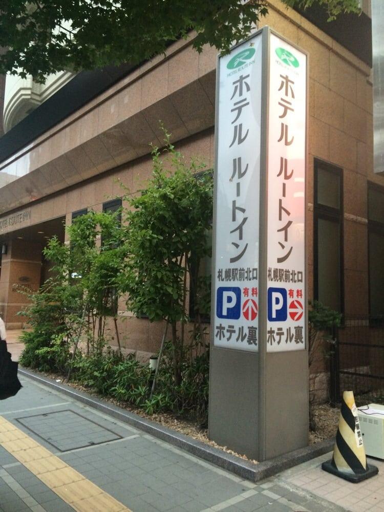 10 Best Hotels Near Sapporo Station - TripAdvisor