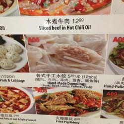 Northeast asian cuisines