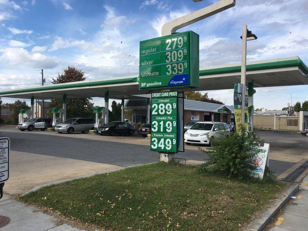 Georgia BP: 6300 Georgia Ave NW, Washington, DC, DC
