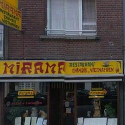 mirama chinois 5 bis rue st martin aux waides amiens restaurant avis num ro de. Black Bedroom Furniture Sets. Home Design Ideas