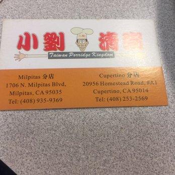 Taiwan Porridge Kingdom - 20956 Homestead Rd, Cupertino, CA