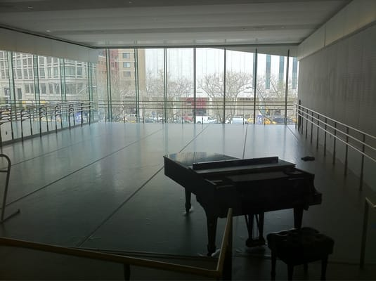 The Juilliard School Performing Arts Upper West Side