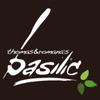 Basilic Gastro AG