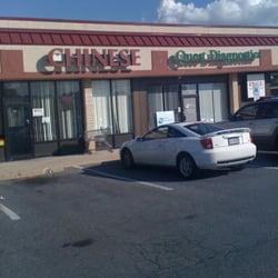 Chinese Restaurants In Kutztown